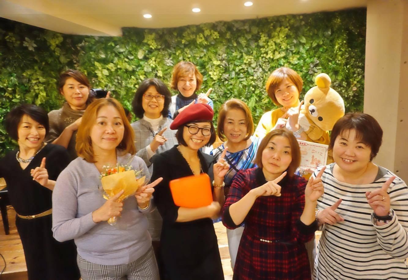 神戸・明石・西宮・芦屋・尼崎の独立起業女子仲間づくりと勉強ができるランチ会はこちら