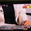 地元テレビ局で【不妊…