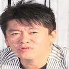 【ホリエモン調子にのるなよ!】 東広島・西条・床屋(散髪屋)の言い分!の記事より