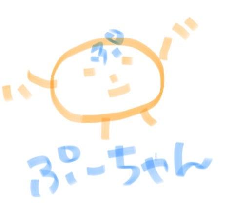 {D8B726CF-F59D-4F37-B53A-CE487AB483DD}