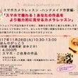 11/28(火)【プ…