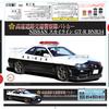 スカイライン GT-R BNR34パトカーについて!の画像