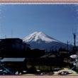 富士山が雪化粧