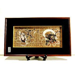 京都で国宝をどうぞ!の画像