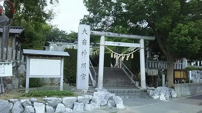大岩神明宮 | 神社へヨーソロー
