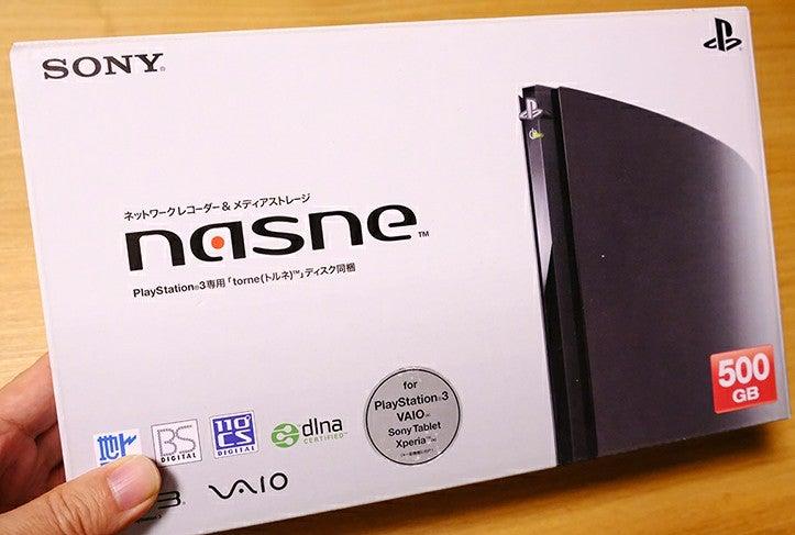 2ff325531f スマホから録画予約、 番組持ち出しもできる「nasne」が超便利。