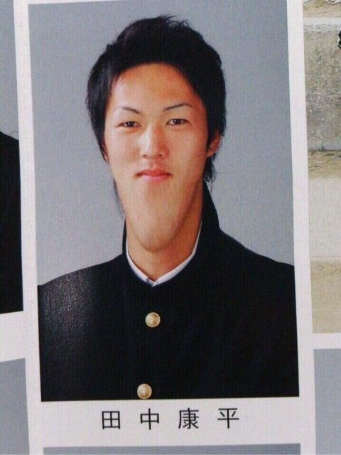 4年間を振り返って」田中康平 | ...