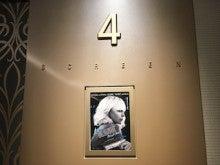 4番スクリーン