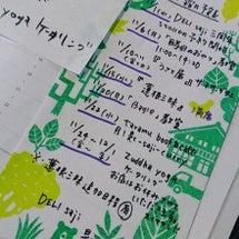 熊本県 荒尾市 マク…