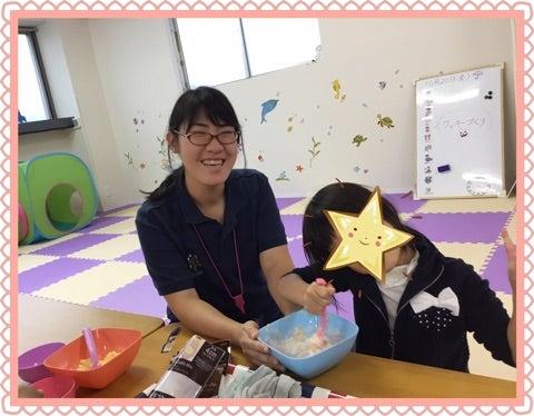 o0480037414057168252 - ♪10月27日(金)♪toiro 戸塚