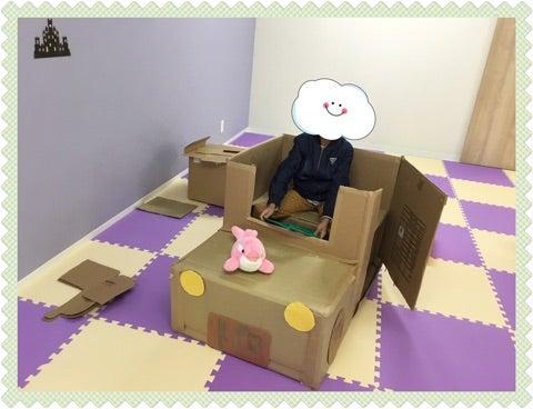 o0480036814057168246 - ♪10月27日(金)♪toiro 戸塚