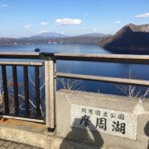 〈北海道東Tabij…