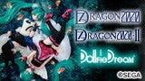 セブンスドラゴン2020/セブンスドラゴン2020-Ⅱ×DD