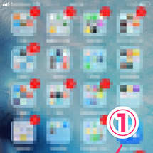 【追記】【iOS11…