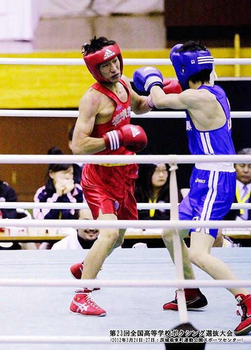 第23回全国高等学校ボクシング選...