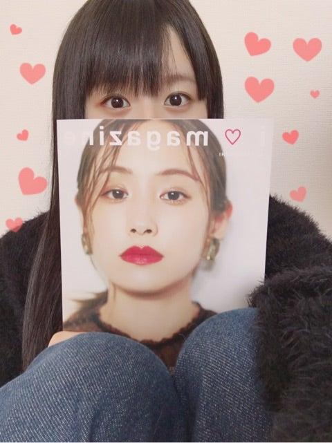 https://stat.ameba.jp/user_images/20171027/16/tsubaki-factory/da/05/j/o0480064114057331606.jpg?caw=800