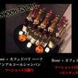 【10月限定イベント…