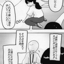 心境の動き〜その5〜…