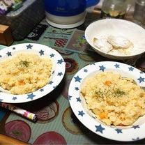 夜ご飯の記事に添付されている画像