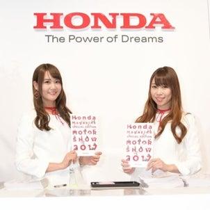 東京モーターショー開幕♡の画像