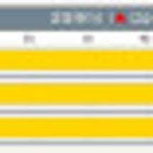 英検1級一次(201…