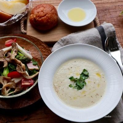 里芋のスープとコーンパンな朝♡の記事に添付されている画像