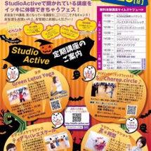 Active fes…