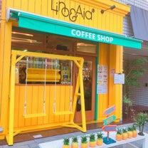 リノアンドアイア&リノアンドアイアコーヒーの営業時間の記事に添付されている画像