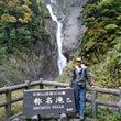 称名滝から宇奈月トロ…