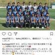 AFC U-19 女…