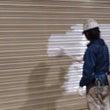 船橋市 倉庫塗装工事