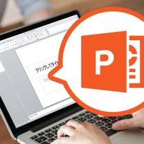 パワポでFB広告の画像を作る方法(1200×628ピクセル)(イラレ、フォトショの記事に添付されている画像