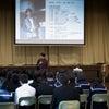 中学校講演  千歳美容室 口コミ1番ルーツの画像