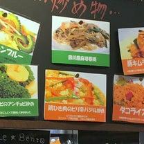 吉祥寺でデリが選べるぶっかけ弁当を買って井の頭公園への記事に添付されている画像