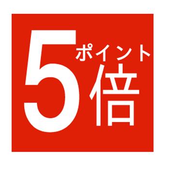 10/29~11/5まで☆ポイント5倍です | 陰陽師・雅の開運☆夢のかなえ方