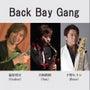 Back Bay G…