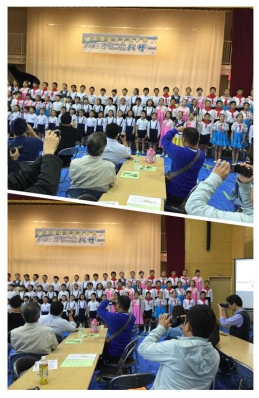 京都朝鮮初級学校
