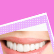◆「歯が白くなるとホ…