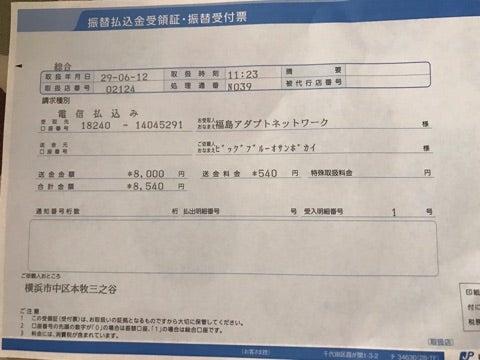 {B11D4F9A-DC02-4FF0-9EDB-AC8236FDF2E7}