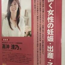 大阪講演とUSJ!@…