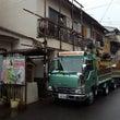 京都市K様邸建て替え…