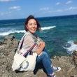 沖縄「地球への恩返し…