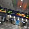 大阪へ!の画像