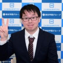 祝 日健留学生 【北…