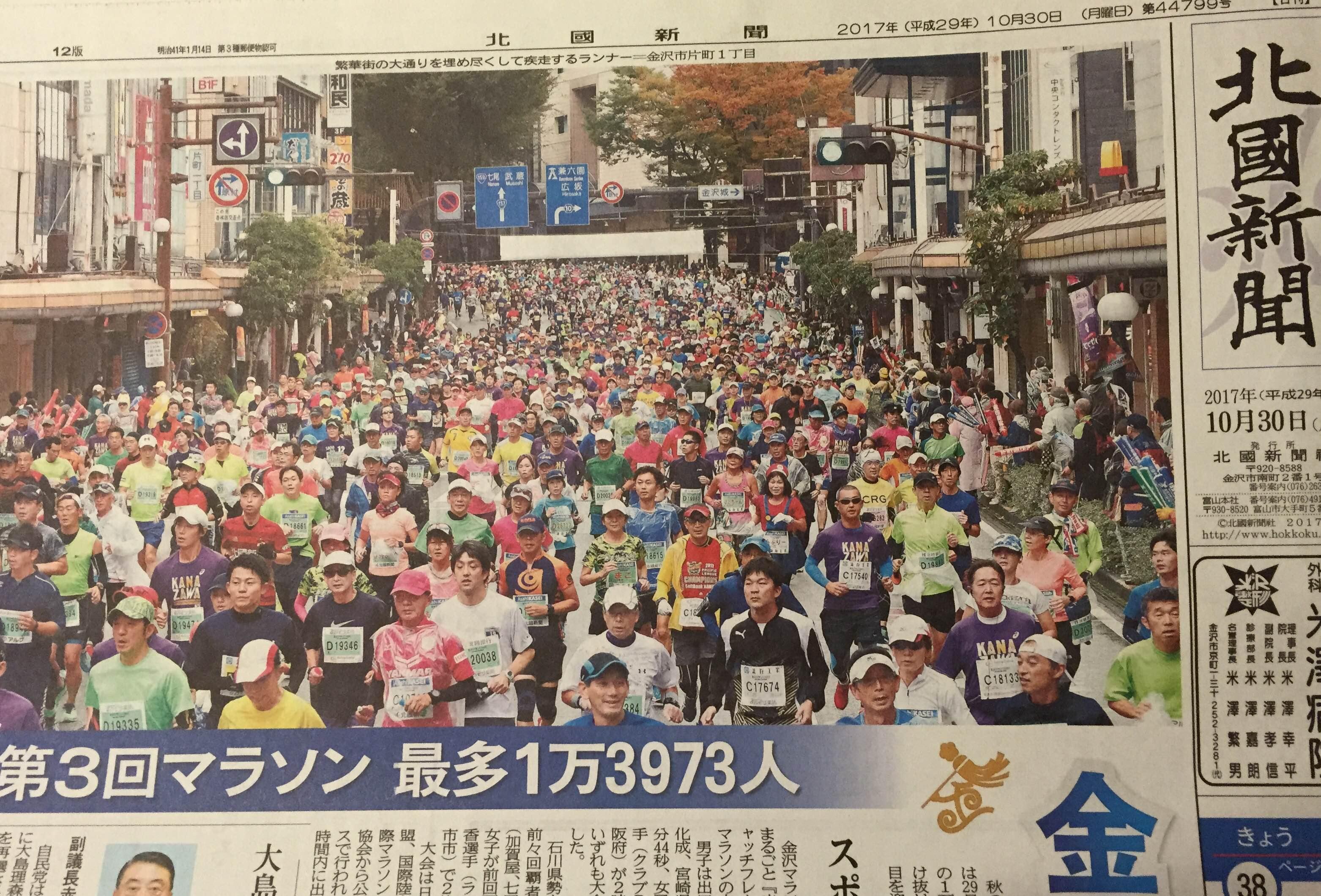 『断捨離マラソン2017・No.28「薬・サプリ・アロマオイル」』
