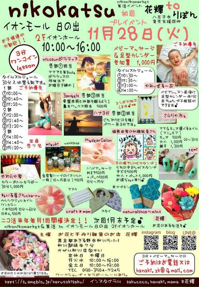IMG_20171030_094443552.jpg