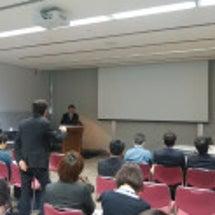 大阪での学会発表参加