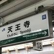 奈良らら遠征
