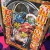 30日スーパーUSA砺波店で風神雷神取材!の画像