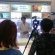 中国健康フェスタTV…